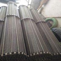 网带输送机不锈钢厂家直销乙型网带输送带宁津县友朋机械