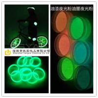 航彩HC13塑胶高温色粉 耐迁移荧光粉