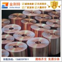 【河源T2紫铜带厂家 超薄紫铜带价格】量多优惠