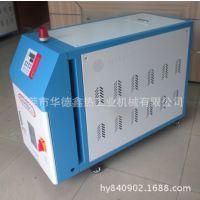 12千瓦油式模温机、9千瓦油式模温机、苏州油式模温机