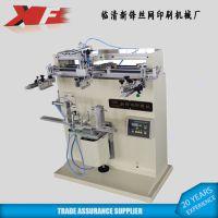 厂家定制 奶瓶印刷 酒瓶印刷 水桶印刷 丝印机