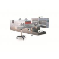 LC不锈钢热收缩包装机 品质保证