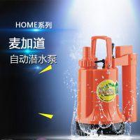 水族馆给排水泵HOME-11A垂直开关控制自动潜水泵