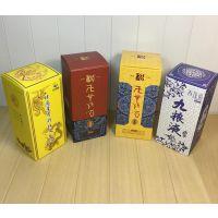 河南酒盒厂家生产酒盒包装专业酒类包装纸盒