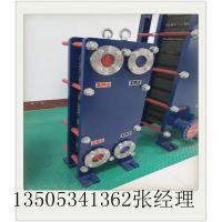 油脂专用板式换热器 优质304板式换热器 特点