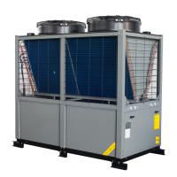 仙迪空气源热泵不但可以制冷,还可以制热,同时还能产热水