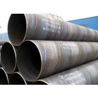 螺旋缝埋弧焊接钢管 埋弧焊螺旋钢管 双面埋弧焊螺旋钢管 双面埋弧焊管