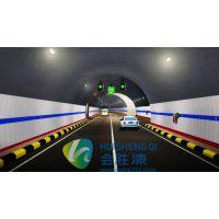 厂家批发汇胜化工可见度高桥洞隧道反光漆