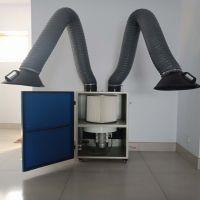 厂家供应 梦菲阳双臂焊烟净化器 移动式焊烟净化器 高效环保