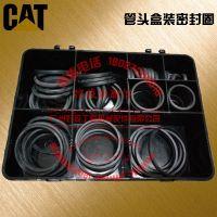 卡特挖掘机专用进口管头部分盒装密封O型圈哪有卖18027299616