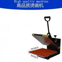 恒钧衣服上印制logo定制广告衫的机器热转印摇头机烫画机