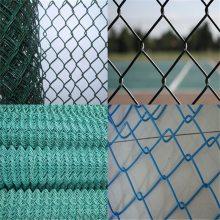 篮球场铁丝防护网 勾花围栏网 高尔夫球场围网