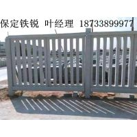 保定铁锐厂家供应优质水泥基护栏,全新混凝土立柱,铁路预制构件 抗冲击性强