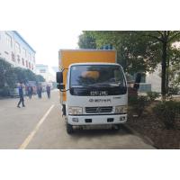 青海四川东风小多利卡甲醇运输车,易燃液体运输车,危险品货车