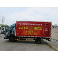 优质服务,锐意创新-选择捷运货的广告