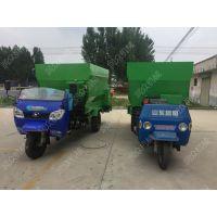 三轮式改装撒料车 养殖场送料投料车 大容量撒料车