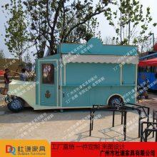 大亚湾售货车 海边移动冰淇淋售货车 厂家定制