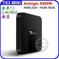 外贸TV BOX电视盒子TX3 MINI机顶盒S905W安卓7.1 网络播放器