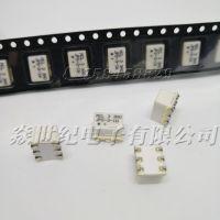 供应功分器JPS-3-1W+贴片功率分配器/射频IC合成器Mini原装现货