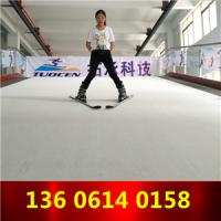 冰雪运动滑雪体验机 江苏儿童室内滑雪机 室内滑雪练习机