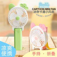 热卖USB手持可折叠时尚小风扇电动迷你卡通小白兔KT米奇小风扇