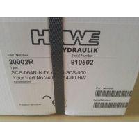 原装进口德国Hawe哈威V30D和V30E型轴向变量柱塞泵