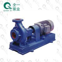 全一泵业销售维修KTB耐磨制冷空调泵 空调冷冻水冷凝水循环泵可配二级能效高效电机