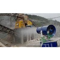 富森环保降尘保湿降温消毒;,降尘除尘可移动式除尘喷雾机强劲有力,