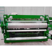 安平县旭鸿荷兰网排焊机电焊网焊网机生产厂家