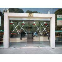 上海写字楼感应门办公楼玻璃门商铺平移自动门
