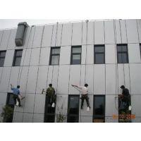 高空清洗外墙公司|大足高空清洗|蜘蛛人外墙清洗(在线咨询)