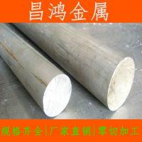 诚信6系类合金铝材 6061-t6铝板—【6061-t6铝棒】