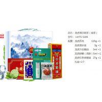 天津总代理香港品牌防暑降温活络精油标准团购劳防用品员工福利礼包提神醒脑
