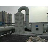 常州废气净化 工业除尘,喷淋塔净化设备uv光解 常州滤筒除尘器 通风管道 中央空调