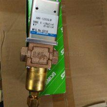 日本SAGLNOMLYA压力式制水阀CWR/AWR/GWR/ MWR/SWR型