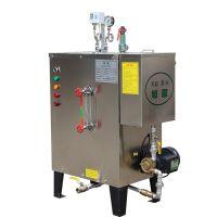 12KW电蒸汽锅炉 小型食品加工厂用不锈钢 免检产品旭恩电加热锅炉