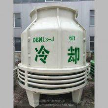 供应酒厂冷却塔专卖 洒厂小型逆流式冷却塔购买 河北华强