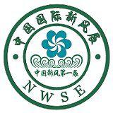 2018中国新风系统及空气净化博览会