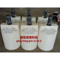 滚塑塑料制品250L药剂设备搅拌桶耐酸碱加药箱250升圆形加料桶