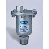 进口微量排气阀_ARVX进口微量排气阀,