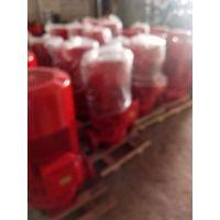 立式消火栓泵/喷淋泵叶轮/控制柜厂家(带3CF认证)。