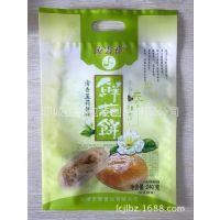 昆明金霖塑料包装制品,专业生产食品包装袋,彩印食品袋
