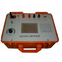 QJ36B-2数字电桥产品介绍