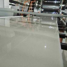 金韦尔氟材料设备(多图)_PVDF板材挤出设备