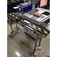 新款进口美国大通激光器木制品包装盒飞行打标二氧化碳激光打标机