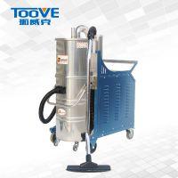 大功率工业吸尘设备吸铁屑油污焊渣用工业吸尘器一件代发