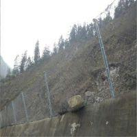 公路堤坡拦石头网@安首堤坡拦石头网厂