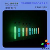 厂家供应纳米级别400目绿光长效夜光粉夜光沙 发光颜料