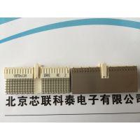354142 973028数据传输率2 Gbit/s压接110针连接器ERNI