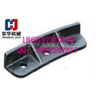 150C普采刮板机压链块 各种规格刮板输送机压链块